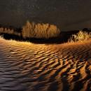 اردو رصد نجومی مرنجاب 94